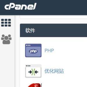 cpanel面板怎么开启网页Gzip压缩