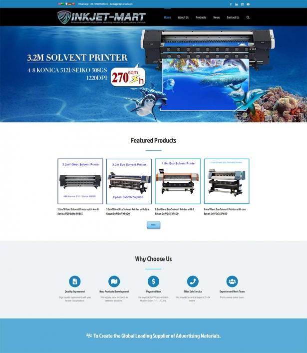 外贸wordpress展示站 打印机inkjet-mart