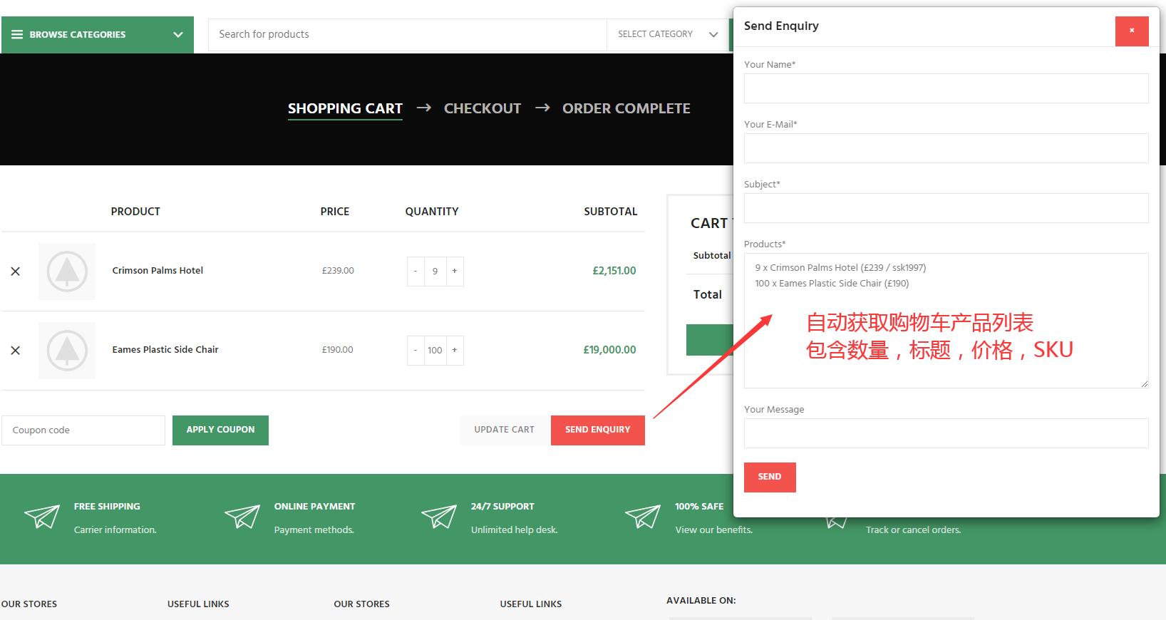 WooCommerce Catalog Mode WordPress外贸产品展示网站询盘插件
