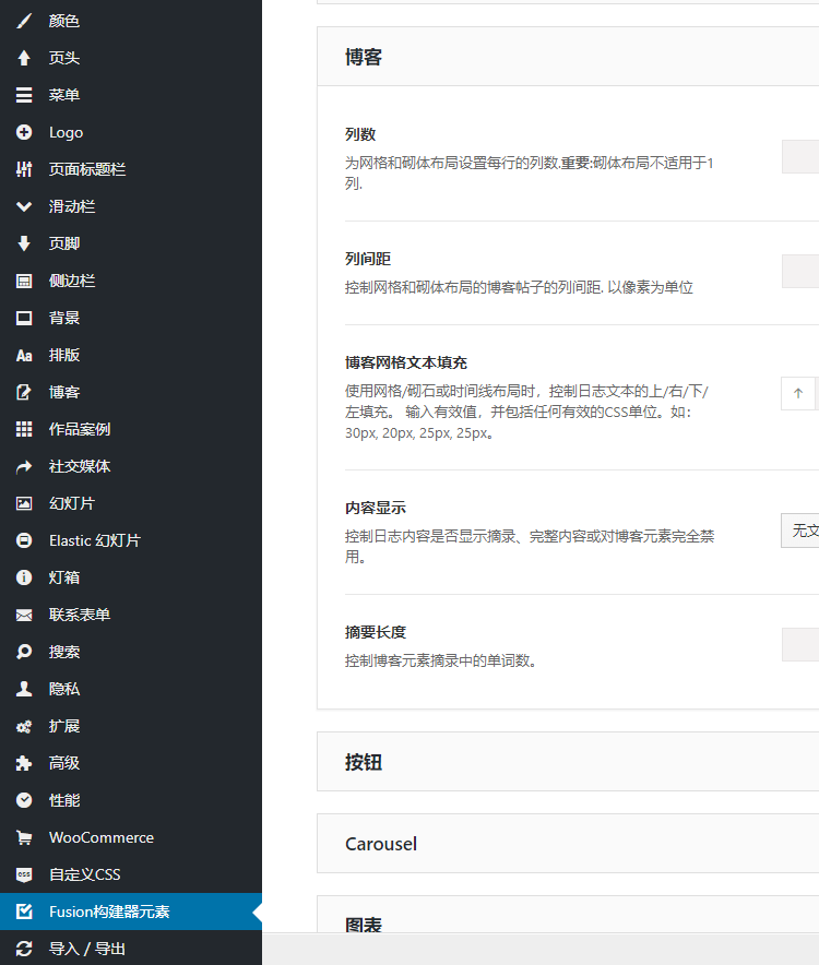 Wordpress主题avada 中文汉化下载